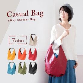 《あす楽|送料無料》カジュアルバッグ ポーチ付き 全7色:バッグ トートバッグ ショルダーバッグ ハンドバッグ 鞄 カバン 新作