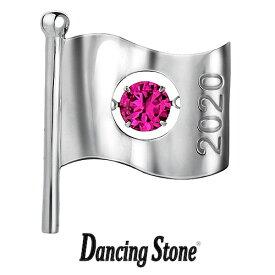 クロスフォーニューヨーク Crossfor NewYork タイニーピン Dancing Stone ダンシングストーンシリーズ 2020 日本応援 【DN-001】【送料無料】 襟章 ピンバッジ ピンズ
