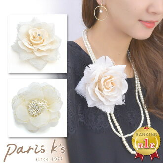■ Corsage broach flower flower Rose ivory race refined invite Shin pull wedding ceremony party entrance ceremony graduation ceremony