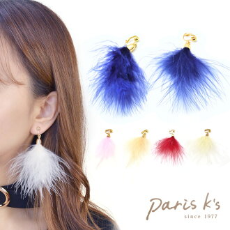 Earrings feather marabou fur feather feather soft and fluffy collar shakes