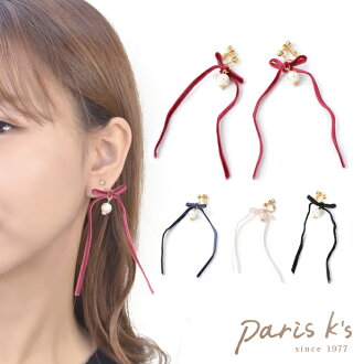 Earrings velour りぼん ribbon pearl long shot is lovely mature; calmed down; shake