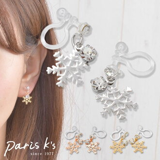 A crystal snow crystal plate rhinestone of the earrings non hall snow looks like gold silver pink gold pierced earrings shiningly