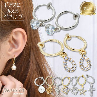 I sandwich the earrings hoop Ann pierced earrings cubic zirconia pearl triangle heart star crossline stone spring ceremony