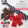 School uniform bows