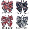 School uniform bows. Plaid patterned design.