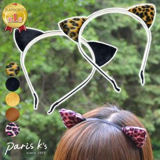Cat ear headband (heaakuse hair accessories hair hair hair pinned hair band ladies fashion cute spring spring accessories accessory favors Hara-Juku series cat ear ornament cosplay white return tasty presents women gadgets)