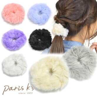 Fake fur scrunchie