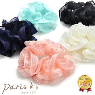 Chou chou hair accessories hair rubber chiffon stripe edge pastel ivory pink mint navy black