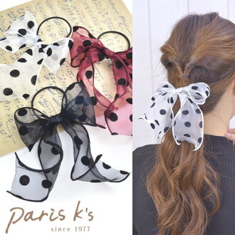 The hair rubber hair accessories hair lye Japanese parsley Bonn りぼん dot pattern waterdrop size grain