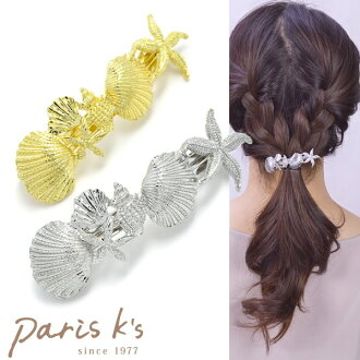 Valletta hair accessories metal starfish shell shell star fish sea モチーフゴールドシルバーサマーアクセ