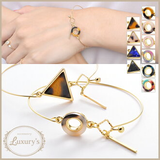 Bangle bracelet tortoiseshell-like delicate marble round triangle triangle Luxury's gold Shin pull