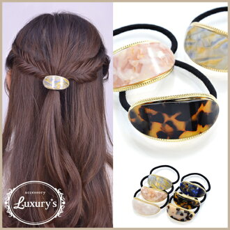 Hair rubber hair accessories tortoiseshell style アセチマーブルオーバルプレートゴールド Luxury's