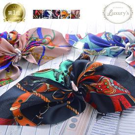 シュシュ リボン りぼん スカーフ柄 ヘアアクセサリー ヘアアクセ プリント eft Luxury's サテン 上品 大人 華やか j3s プレゼント ギフト
