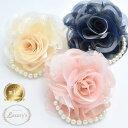 【期間限定! 50%OFF】 ■ コサージュ 髪飾り ヘアクリップ ブローチ 薔薇 パール フォーマル 結婚式 入学式 卒業式 …