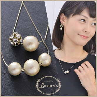 Necklace Lady's Shin pull one one コットンパールキスカ light stone rhinestone ball pearl gold delicateness graduation ceremony entrance ceremony wedding ceremony wedding invite type marriage party go Japanese Agricultural Standards four circle woman present Luxury
