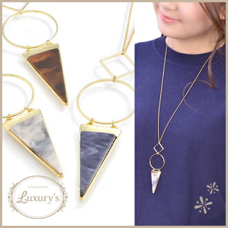 Long necklace tortoiseshell plate frame necklace Lady's Shin pull tortoise shell gold delicateness graduation ceremony entrance ceremony wedding ceremony wedding invite type marriage party go Japanese Agricultural Standards four circle woman present Luxu
