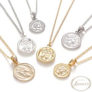 【ゆうパケット 送料無料】ネックレス コイン メダイ メダル シンプル モチーフ ゴールド シルバー レディース Luxury's ラグリーズ