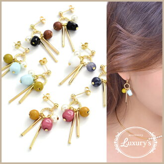 Pierced earrings stick pearl beads Wood gold Luxury's
