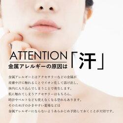 ピアス樹脂セットピアス日本製アレルギーキュービックジルコニアCZ蝶三日月Luxury'sラグリーズ送料無料