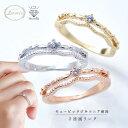 指輪 リング ピンキーリング ピンキー 2連風 キュービック ジルコニア 5号 9号 11号 シンプル Luxury's 重ねづけ ゴー…