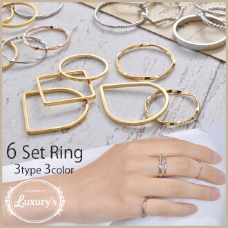 Set ring ring six set delicateness ring stack charge account pinkie ring F orchid diring Shin pull Luxury's