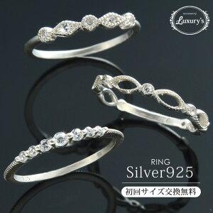 シルバー リング シルバーリング 925 シルバー925 指輪 金属アレルギー レディース ピンキーリング シンプル 重ねづけ 4号 6号 7号 8号 9号 12号 13号 ラインストーン 透かし おしゃれ かわいい 女