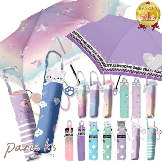 ■ umbrella | Umbrella light-weight durable folding umbrella child kid suspension easy folding umbrella safety bunk dot polka dot Blue Blue Pink Brown umbrella children children's girls fashion donut animal