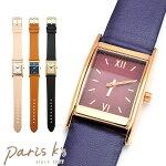 【メール便送料無料】腕時計レディーススクエア四角シンプルフェイクレザーベルト上品