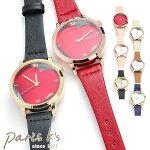 【メール便送料無料】腕時計レディースフェイクレザーハートシンプルピンクレッドブラックかわいい個性的ホワイト