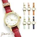 腕時計 レディース フェイクレザー シンプル パステル シェル 風 ゴールド 大人 女の子 ファッション 可愛い 女性 誕生日 入学祝い 入社祝い j3s プレゼント ギフト