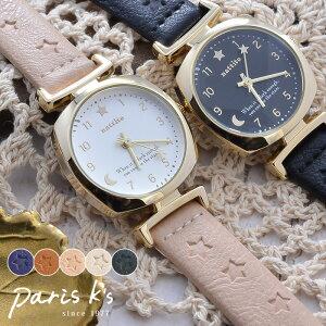 腕時計 ファッションウォッチ レディース フェイクレザー 星 スター 月 ムーン 三日月 ファッション おしゃれ ファッション 可愛い 女性 雑貨 かわいい おしゃれ 誕生日 パリスキッズ j3s プレゼント ギフト