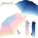 ■ 折りたたみ傘 レディース かわいい おしゃれ 簡単 軽量 コンパクト 子供用 子供 小学生 軽い 50cm 手開き 折り畳み…