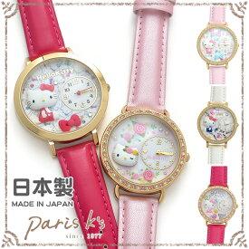 01ebace0b7 サンリオキャラクター 腕時計 日本製 ハローキティ デコレーション ウォッチ レディース j3s プレゼント ギフト