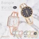 ■ 腕時計 バングル ファッションウォッチ ラウンド スクエア ゴールド シルバー ピンクゴールドj3s