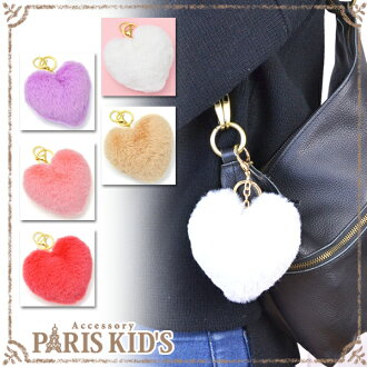 Key ring charm fur heart bag charm key ring pastel color is bulky light
