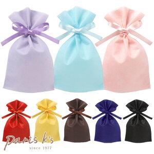 ラッピング 袋 ラッピング袋 ラッピング用品 クリスマス コスメ 小さい 小 単品 不織布 おしゃれ 業務用 ベーシック 2穴 リボン 巾着 赤 ピンク 青 ブラック ベージュ 10cm 15cm 雑貨 かわいい