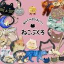 福袋 2020 レディース 猫 ヘアアクセサリー ヘアアクセ ヘアゴム アクセサリー ブローチ 猫グッズ 雑貨 プレゼント か…