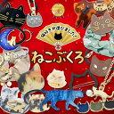【メール便送料無料】福袋 2020 レディース 猫 ヘアアクセサリー ヘアアクセ ヘアゴム アクセサリー ブローチ 猫グッ…