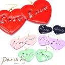 ピアス レディース Love カラー ハート アクセサリー ハート型 アクセサリー 原宿 メール便 対応 ファッション 可愛い…
