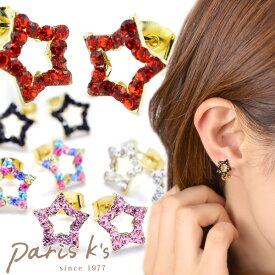 ピアス レディース キラキラ ラインストーン スター アクセサリー 原宿 ファッション かわいい j3s プレゼント ギフト
