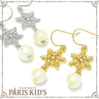 Snow Crystal & Pearl Earrings