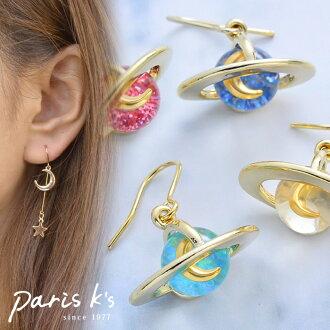 Pierced earrings Saturn moon moon planet planet space アシンメトリーアシメゴールド