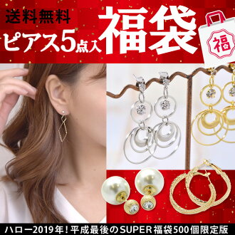Lucky bag lucky back accessories lady's adult Shin pull delicateness hook stud bolt with five points of lucky bag pierced earrings for women
