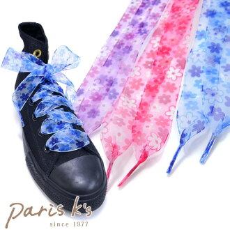 花卉列印鞋帶鞋花邊織帶 | 可愛的鞋子通運動鞋鞋鞋花邊蕾絲丁字褲女士 Hara 補習系列鮮花花夏天生日禮物 pariskids