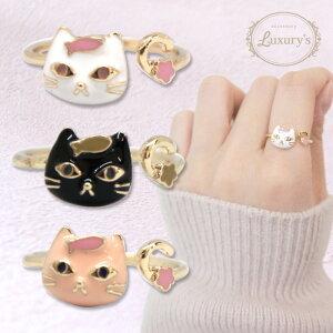 指輪 リング レディース お魚 にゃんこ フェイス おもしろい 猫 モチーフ ねこ ネコ アクセサリー 可愛い 女性 猫 猫グッズ 雑貨 かわいい おしゃれ 誕生日 動物 アニマル パリスキッズ j3s プレゼント ギフト