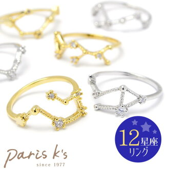 Bling rhinestone 12 Zodiac ring autumn fall and winter fashion accessories cheap cute popular birthday gift present women gadgets cute fashion ladies
