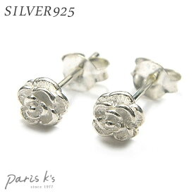 シルバー925 シルバー ピアス silver925 ホワイト ローズ アクセサリー シンプル キレイめ 大人 華奢 上品 ブライダル パーティー 白 パリスキッズ j3s プレゼント ギフト