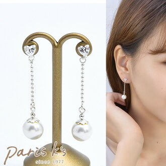 The Lady's which gives a shake at pierced earrings silver pierced earrings SILVER silver925 cubic heart pearl chain