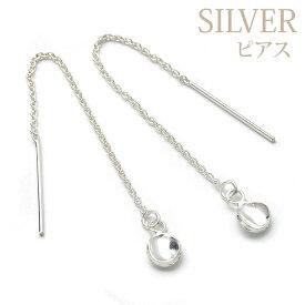 ピアス silver925 SILVER アメリカンピアス アメピ シルバーピアス ラウンド プレート 揺れる シンプル j3s プレゼント ギフト
