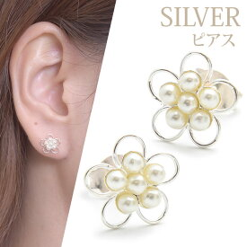 ピアス silver925 SILVER シルバーピアス シルバー フラワー 花 お花 パール j3s プレゼント ギフト